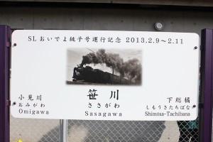 2013021001
