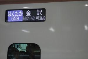 2015050102