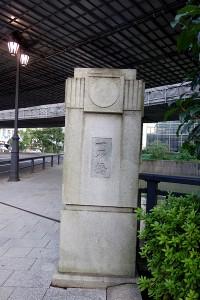 2015100310